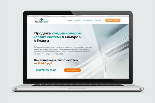 kondic_port4